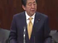 有田議員は安倍首相を指名したが…(参議院インターネット審議中継より)