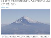 ※画像は野口健氏のツイッターアカウント『@@kennoguchi0821』より