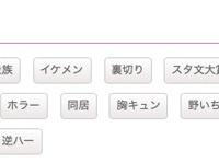 (https://www.no-ichigo.jp/home/index/type/1 最終閲覧:7/31)