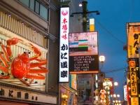 地元愛が強そうな都道府県ランキングTop5! 大学生に聞いてみた