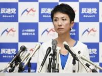 代表辞任を発表する民進党の蓮舫議員(写真:長田洋平/アフロ)