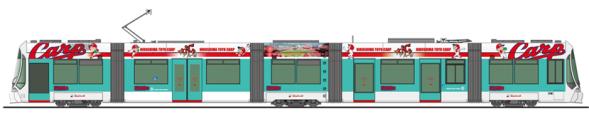 「カープ電車」外装デザイン(広島電鉄ウェブサイト