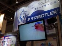 社名が「ジャパン」じゃなくて「日本」なのが硬派でよい。ちなみに英文社名も「STAEDTLER NIPPON」