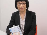 『入社1年目から差がつく! ビジネスメール即効お役立ち表現』の著者、中川路亜紀さん
