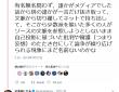 ツイッター:宇多田ヒカル(@utadahikaru)より
