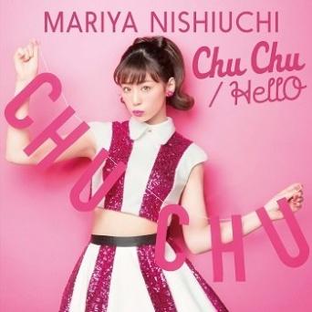 画像は、「Chu Chu / HellO」(SONIC GROOVE)