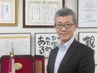 ねぎしフードサービス執行役員人財共育部長の石野直樹氏