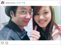 飯村貴子のインスタグラム(@takako_iimura)より