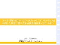 株式会社デジタル・ナレッジのプレスリリース画像