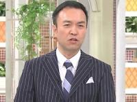 12月27日放送『羽鳥慎一モーニングショー』(テレビ朝日)より