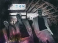 """【裏社会再編】稲川会にまで波及した""""山口組分裂騒動""""のその後"""