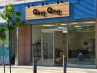 Ring Ringのプレスリリース画像