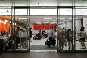 深夜バスのターミナル(写真はイメージです)