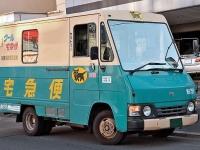 クロネコヤマトの宅急便の配送車(「Wikipedia」より)
