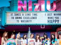 NiziU ※画像は『NiziU』公式サイトより