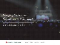ジャニーズ事務所公式サイトより