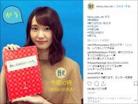 日本テレビ系『獣になれない私たち』公式インスタグラム(@kemo_nare_ntv)より