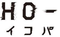 ポリゴンマジック株式会社のプレスリリース画像