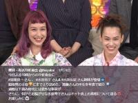 TBS系『櫻井・有吉THE夜会』番組公式Twiter(@theyakai)より