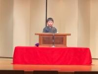 株式会社鶴と学びのプレスリリース画像