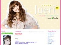 ※イメージ画像:大石絵理オフィシャルブログ「Jueri」より