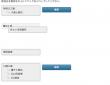 株式会社オンラインコンサルタントのプレスリリース画像