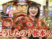 24日放送の日本テレビ『ダウンタウンDX』より