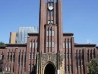 カタカタ系より漢字が人気? 大学生に聞いた、名前がかっこいいと思う大学6選!