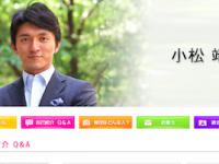 テレビ朝日公式HPより