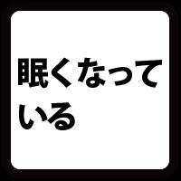 q_3_2