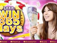 ※イメージ画像:矢部美穂オフィシャルブログ「WIN365days」より