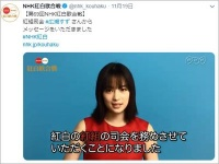 『NHK紅白歌合戦』公式Twitter(@nhk_kouhaku)より