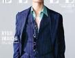 『ELLE JAPON 2018年 6月号 三代目 J Soul Brothers 今市隆二版』(ハースト婦人画報社)