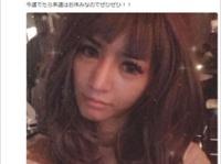 麻生希のTwitter(@Nozomi777N)より