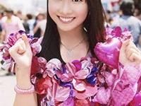 「AKB48公式生写真 劇場盤 心のプラカード Ver【柴田阿弥】」
