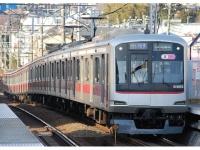 東急東横線(「Wikipedia」より)