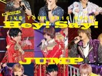 「J-GENERATION」2016年11月号(鹿砦社)
