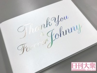 『Thank You & Forever Johnny』