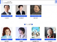 「日本映画批評家大賞」公式サイトより。