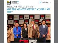 ドラマ『銭形警部』公式Twitte(@zenigata2017)より