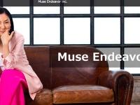 Muse Endeavor inc.ホームページより