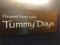 株式会社紬科学研究所/低温調理&chopped power salad「Tummy Days」のプレスリリース画像