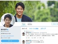 鈴木亮平公式Twitterより