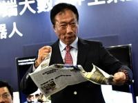 「東芝メモリ」売却先は日米韓連合 鴻海会長が怒りあらわ(AFP/アフロ)