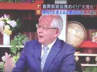 『上田晋也のサタデージャーナル』に出演した田崎氏が…