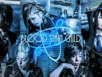 BLOOD STAIN CHILD