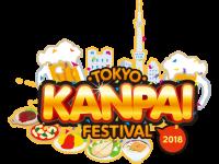 TOKYO KANPAI FESTIVAl 実行委員会のプレスリリース画像