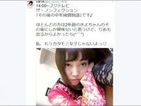 「小泉りあ」のTwitter(@lilia_koizumi)より。
