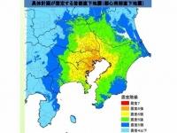 具体計画が想定する首都直下地震(「内閣府 HP」より)