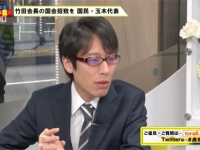 DHCテレビ『真相深入り!虎ノ門ニュース』1月17日放送回より
